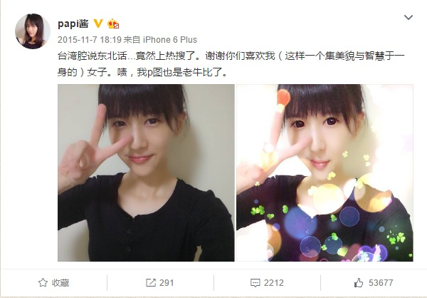 China's latest social media trend: diaosi / loser subculture
