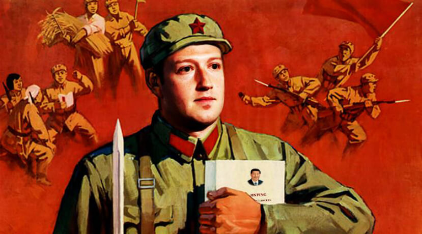 Facebook in China: Zuckerberg's overdue friend request for China.