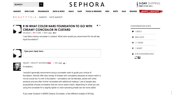 sephora's beauty web design