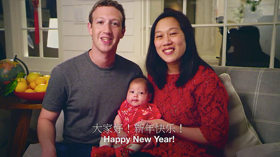 Zuckerberg and Facebook in China